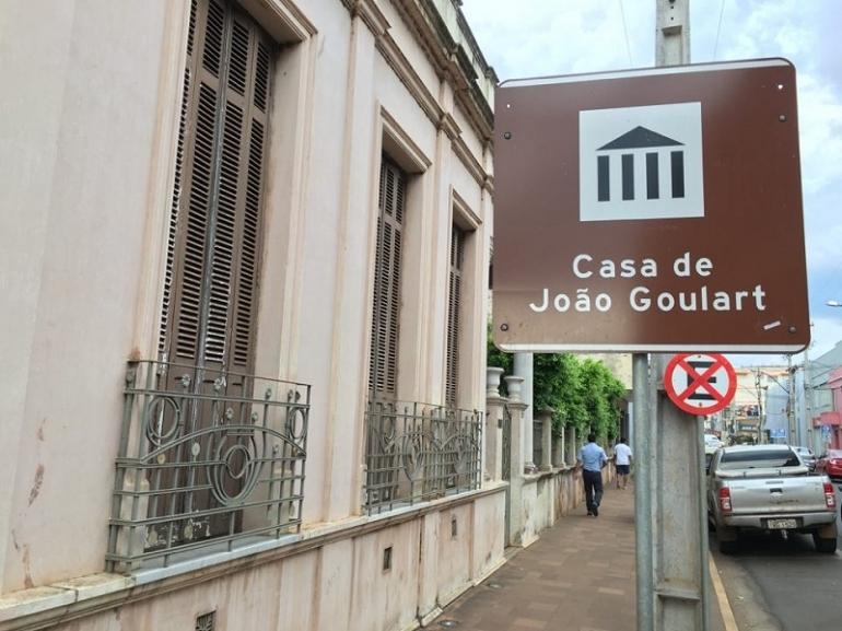 Museus de São Borja estão com índices de visitação considerados positivos